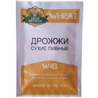 """Дрожжи Wheat W43 ТМ """"Своя Кружка"""""""