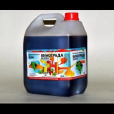 Сок концентрированный Виноградный белый, 5 кг